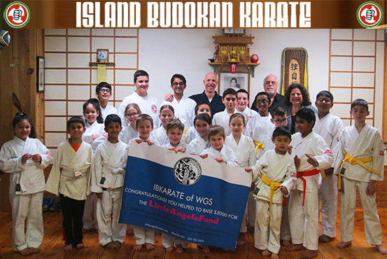 18th Annual Invitational Island Budokan Bogujustu Tournament